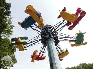 前橋市中央児童遊園(るなぱあく)
