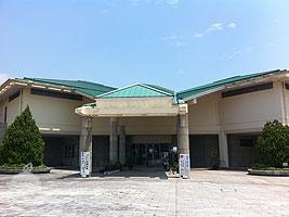 農業科学館
