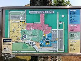 ルピナスパーク案内図