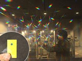 レーザーラボ(光の実験ショー)