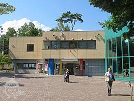 動物園センター