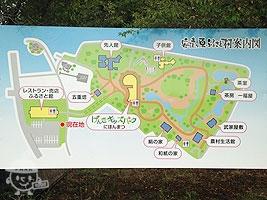 安達ヶ原ふるさと村案内図
