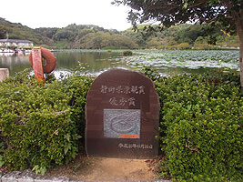 静岡県景観賞優秀賞