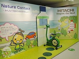 Nature Contact~みんなで地球の未来を考えよう!
