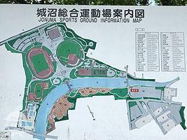 城沼総合運動場案内図