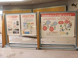 琵琶湖を変えた大事業