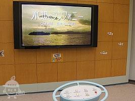 琵琶湖の映像