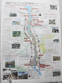 散策路マップ