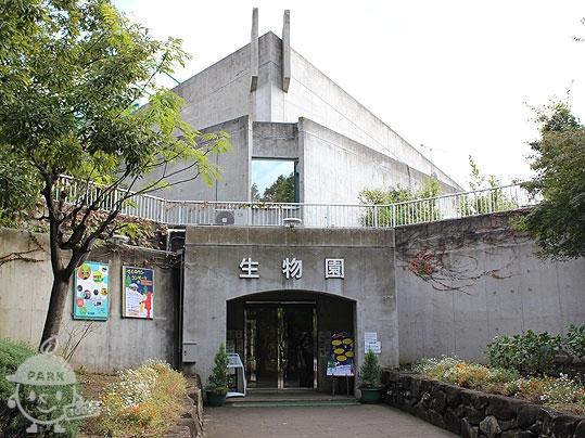 元渕江公園・足立区生物園