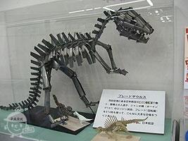 プレードザウルス