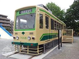 都営荒川線の電車