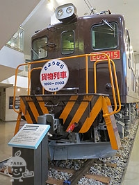 ED5015号電気機関車