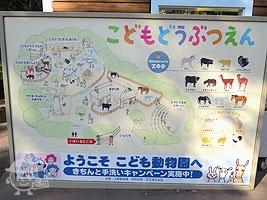 こども動物園の園内マップ