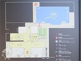 国立科学博物館案内図