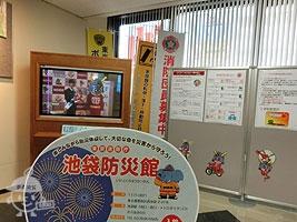 東京消防庁の活動報告