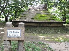 弥生時代の復元住居