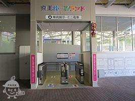 車両展示場入口