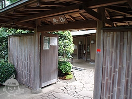 茶室「福庵」