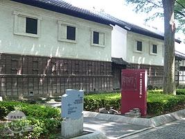 村野四郎記念館