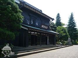 復元建築物 旧島田家