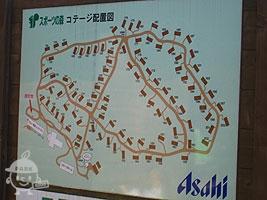 コテージ案内図
