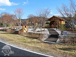 栃本親水公園
