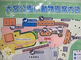 動物園案内図