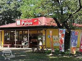 Caf´eレストラン『Palos(パロス)』