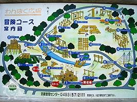 冒険コース案内図