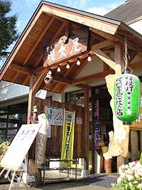 公園食堂 咲楽(さくら)屋