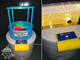 光の実験室