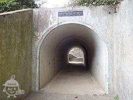 音のトンネル