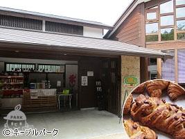 売店・パン屋