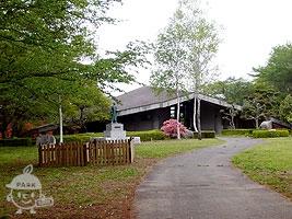 自然環境活用センター