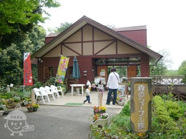 森のシェーブル館