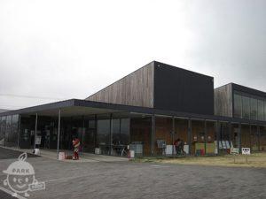 日本盲導犬総合センター「盲導犬の里 富士ハーネス」