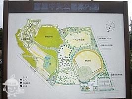 公園案内図