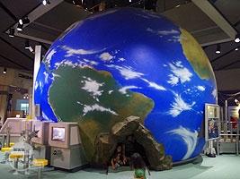 地球の科学