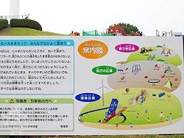 冒険広場・遊びの広場・乗り物広場案内図