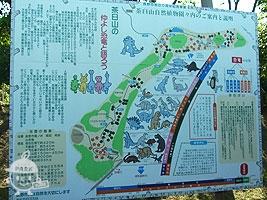 恐竜公園案内図