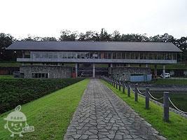木の子の森センター