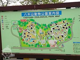 八木山動物公園案内図
