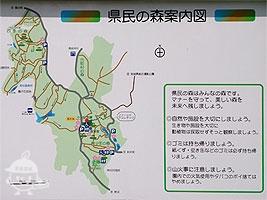 県民の森案内図