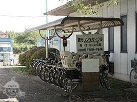観光レンタサイクル