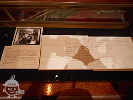ダーウィンの直筆の手紙
