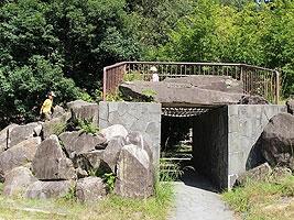 慶山ロックヒル