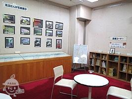 さぎ山記念館・展示室