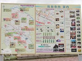 熊谷市内施設案内図