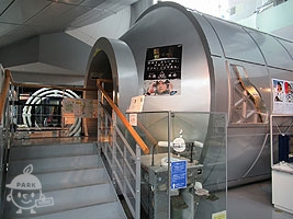 国際宇宙ステーション日本実験モジュール「きぼう」