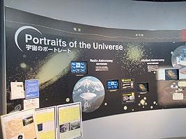 宇宙のポートレート